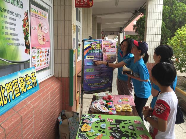 1080511雙春國小校慶宣導活動1.JPG