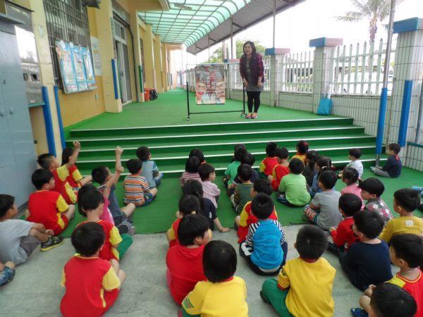 北門農會幼兒園視力保健宣導