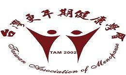 台灣更年期健康學會