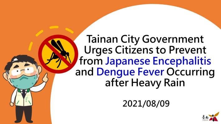 Tainan City Government Urges Citizens to Prevent from Japanese Encephalitis and Dengue Fever Occurring After Heavy Rain