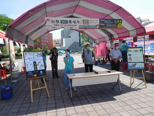 社教無菸慶端午/親子園遊會活動,照片共10張.JPG