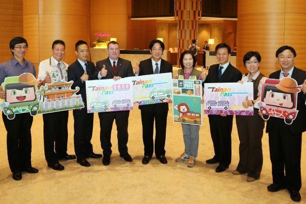 Tainan Pass記者會