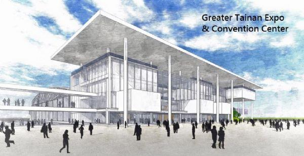 Greater Tainan Expo & Convention Center