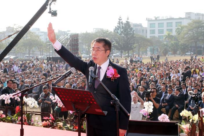 Mayor Huang officially announced the start of his term