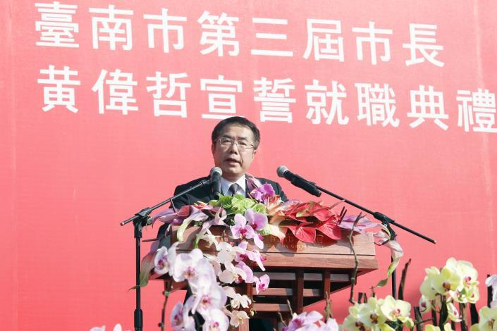 Mayor Huang's delivered his inauguration speech