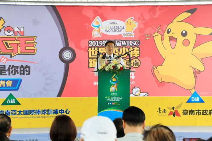 Mayor Huang delivered his remarks
