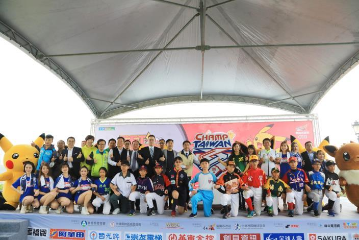 2019 WBSC U-12 Baseball World Cup in Tainan from July 26 to August 4