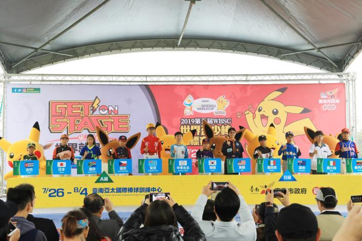 2019 WBSC U-12 Baseball World Cup in Tainan from July 26 to August 4-2