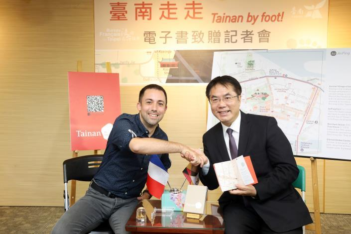 Tainan by foot Officially Available Online