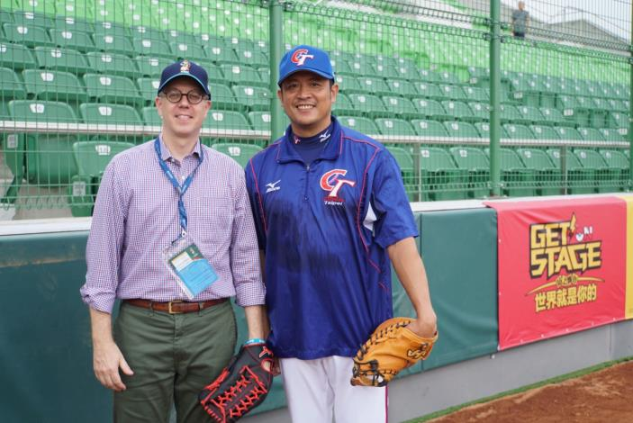 Matthew O'Connor Opens WBSC U-12 Baseball World Cup -2