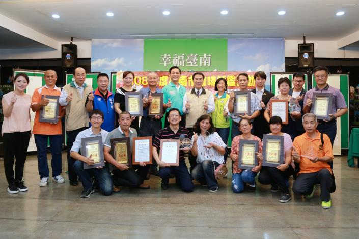 Taiwan's Blue Mountain Coffee in Dongshan CQI Certificates 18 Types of Green Coffee Beans-1