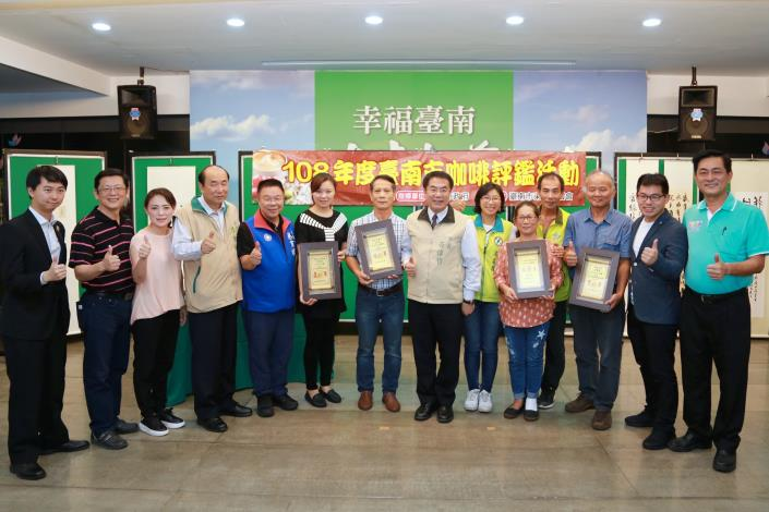 Taiwan's Blue Mountain Coffee in Dongshan CQI Certificates 18 Types of Green Coffee Beans-3