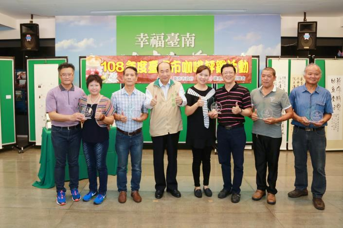 Taiwan's Blue Mountain Coffee in Dongshan CQI Certificates 18 Types of Green Coffee Beans-2