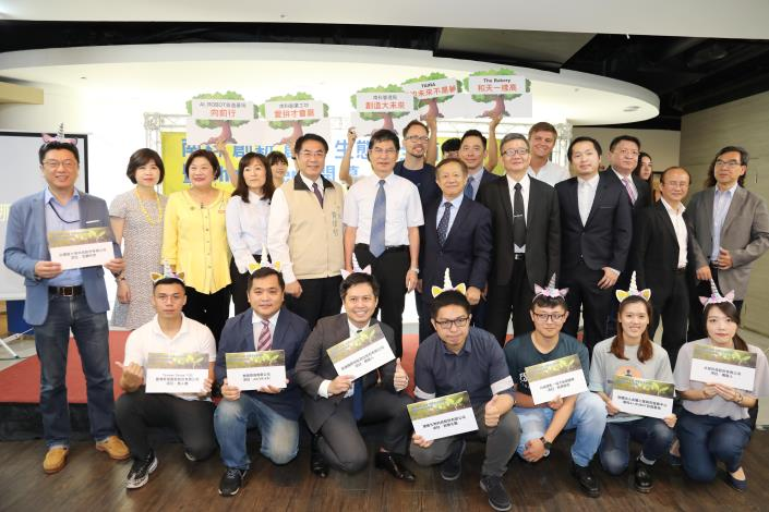 UK Startup Accelerator The Bakery Opens Asia Operations Center in STSP-1