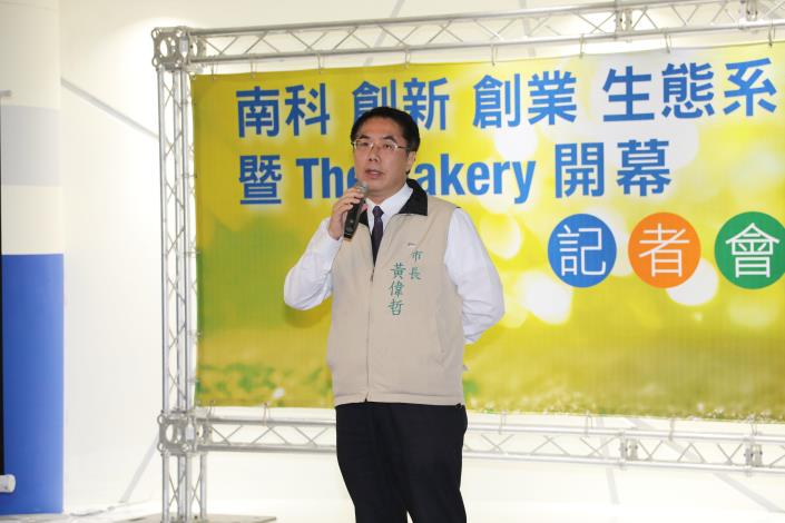 UK Startup Accelerator The Bakery Opens Asia Operations Center in STSP-2