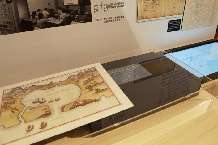 Tainan's 400-year-old Ancient Map Special Exhibition Opens Today-4