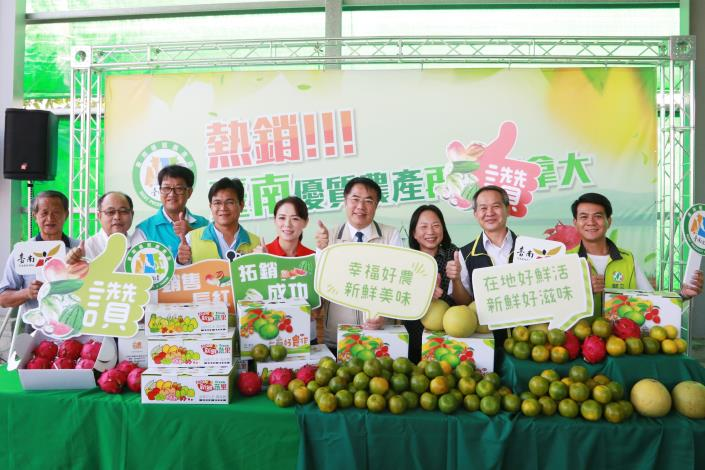 Mayor Huang Wei-che Markets First-class Tainan Produce to Canada-1