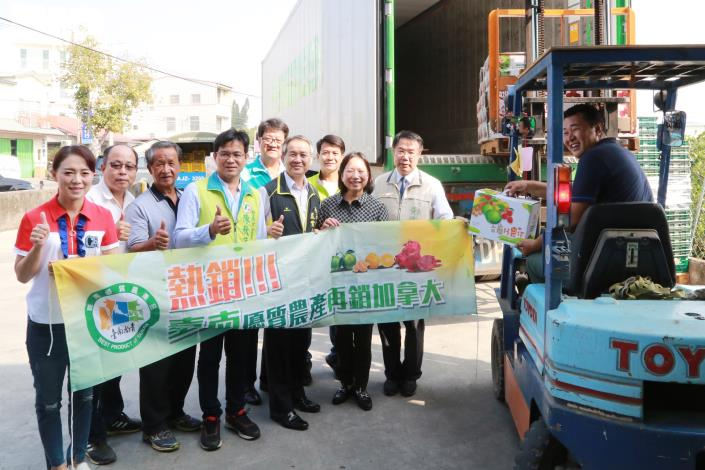 Mayor Huang Wei-che Markets First-class Tainan Produce to Canada-4