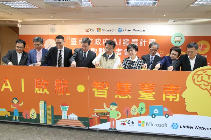 Tainan City Government Works with Microsoft and Linker Networks to Deploy New AI Strategy-8
