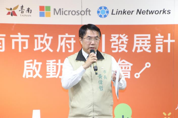 Tainan City Government Works with Microsoft and Linker Networks to Deploy New AI Strategy-3