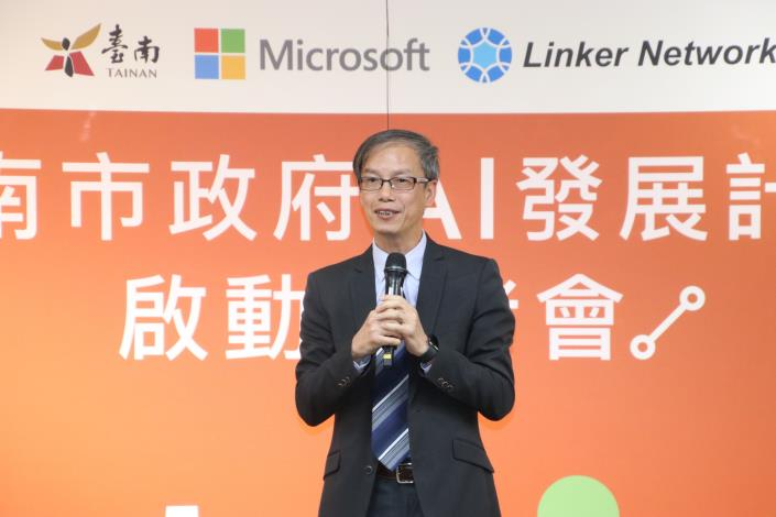 Tainan City Government Works with Microsoft and Linker Networks to Deploy New AI Strategy-7
