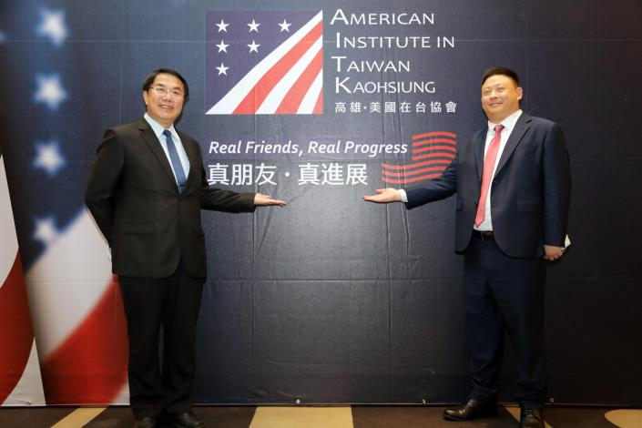 Mason Yu Assumes the Position as Chief of AIT's Kaohsiung Branch Office. Tainan Mayor Huang Wei-che Looks forward to Strengthening U.S.-Taiwan Collaborations. 1