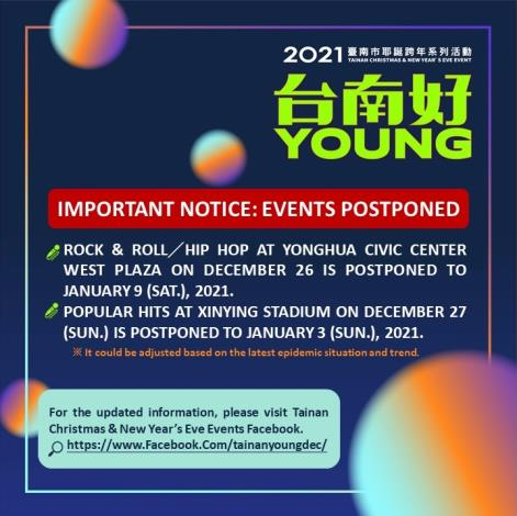 Postpone Annoucement