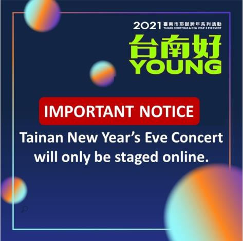 20201231Tainan New Year's Eve Concert will only be staged online