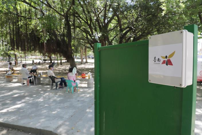 Smart Epidemic Prevention Technology in Tainan 2