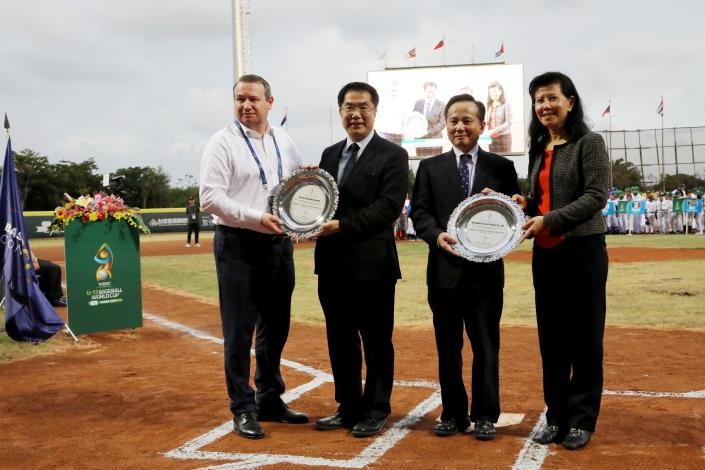 V WBSC U-12 Baseball World Cup Kicked Off on July 26 -2