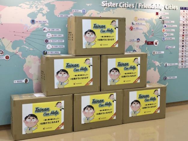 黃偉哲市長暖心援助日本城市防疫醫療物資