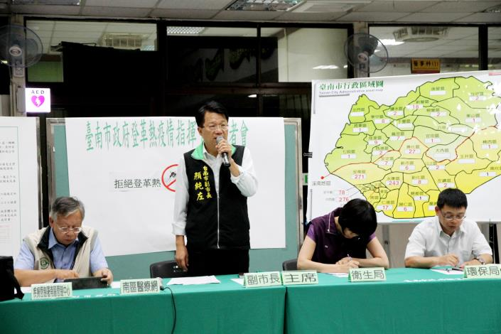 由副市長顏純左主持,對外說明最新疫情