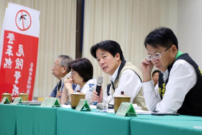 台南市登革熱流行疫情指揮中心第14次會議