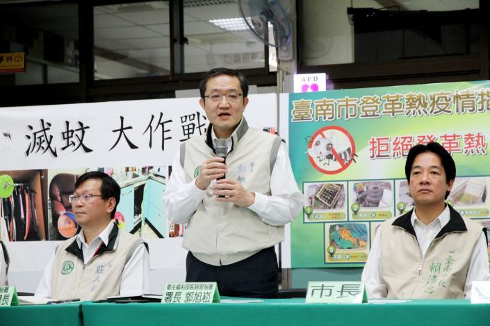 衛福部疾管署郭署長進駐臺南協助控制登革熱疫情