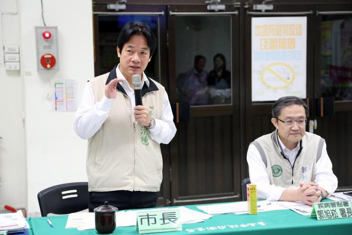 台南市登革熱流行疫情指揮中心第17次會議