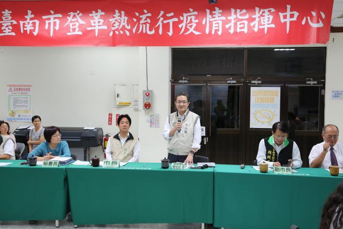 疾病管制署郭署長南下指導台南市登革熱會議