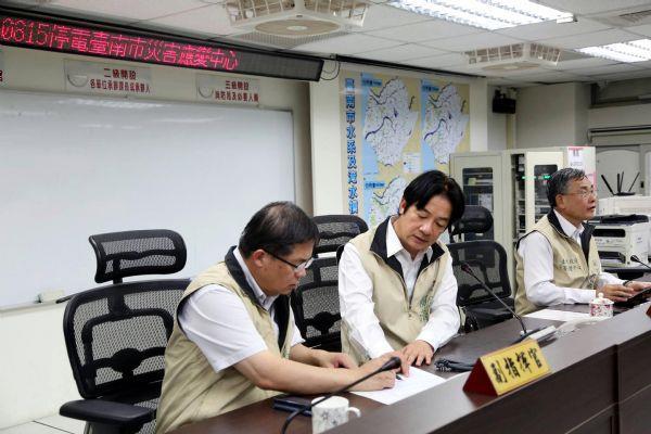 因應0815全台大停電 台南市災害應變中心於當晚7點成立二級開設