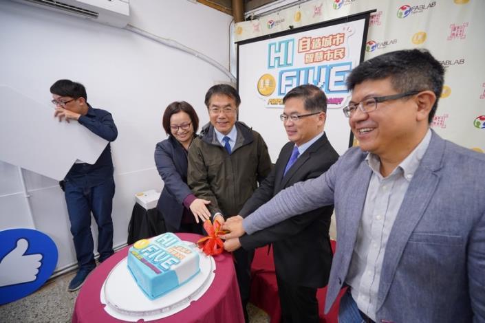 臺南數位文創園區五週年慶賀儀式