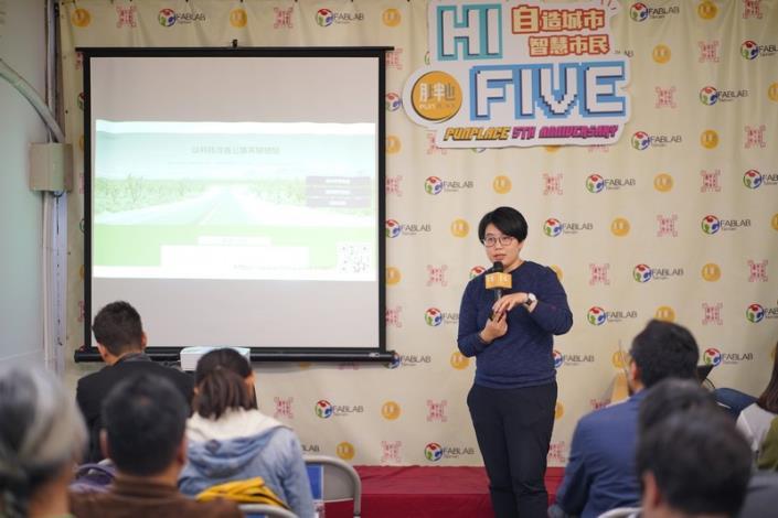[專題演講]建構公民科技社群的生態系-g0v公民科技創新獎助金專案經理李佳珊