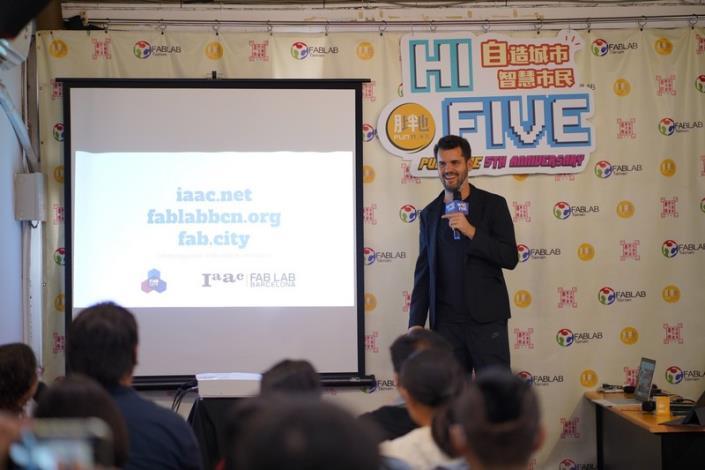 [專題演講]智慧城市與智慧市民經驗分享-巴塞隆納Fab City Research Lab主任
