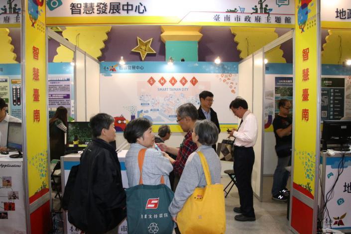 遊客參觀智慧發展中心
