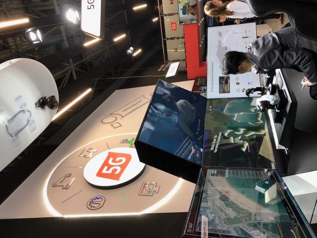 參訪GSMA Innovation City:5G Skyship緊急救援系統