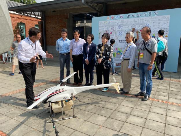 王副市長參訪無人機
