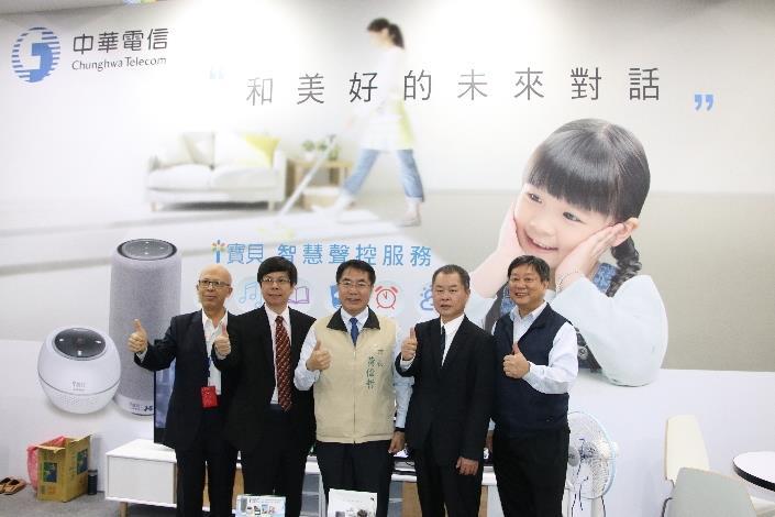 市長參觀中華電信館