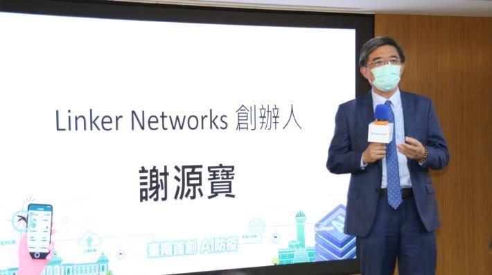 Linker Networks謝創辦人兼首席執行官源寶(Paul Shieh)致詞