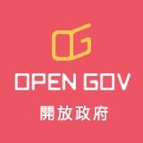 Tainan OPEN GOV Website Logo