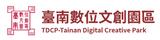 台南數位文化園區 - 胖地