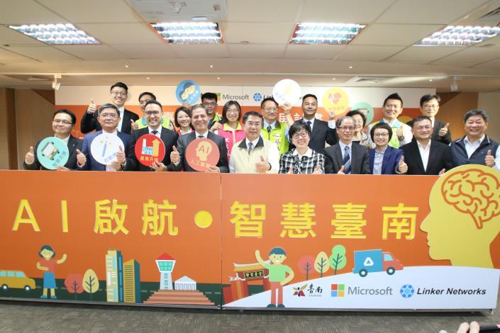 黃偉哲成功引進微軟、Linker Networks, 啟動臺南AI戰略新佈局(共8張)-1