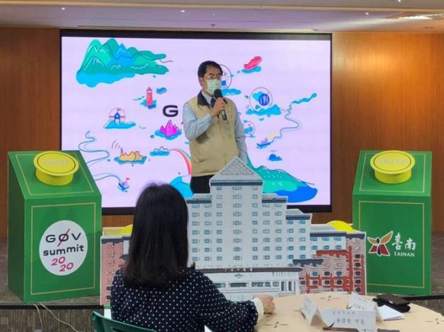 g0v summit 2020 在臺南 發佈記者會_市長致詞