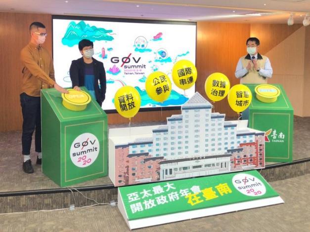 g0v summit 2020 在臺南 發佈記者會_啟動儀式